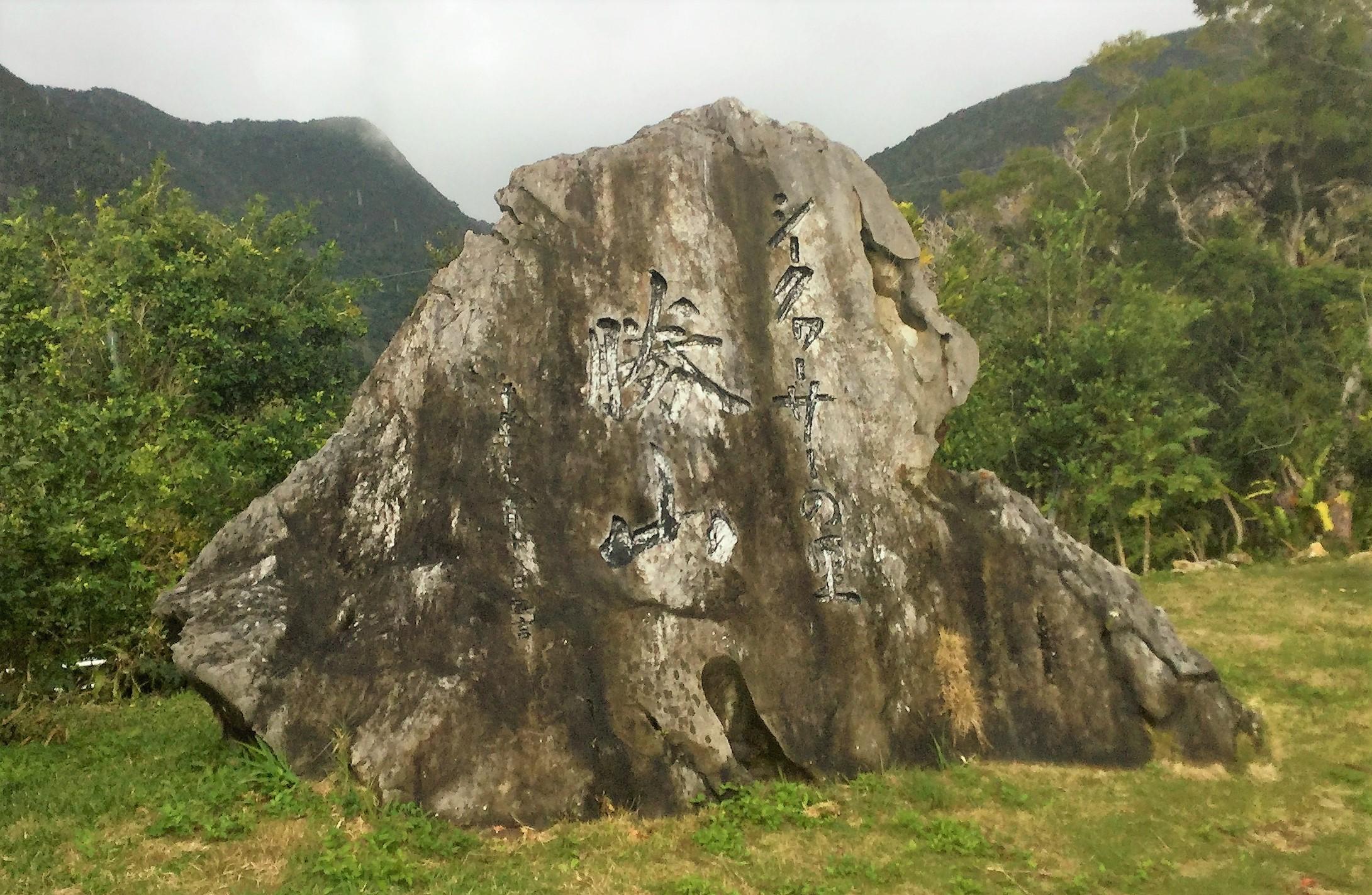 3/11・12は名護・勝山シークヮーサー花香り祭