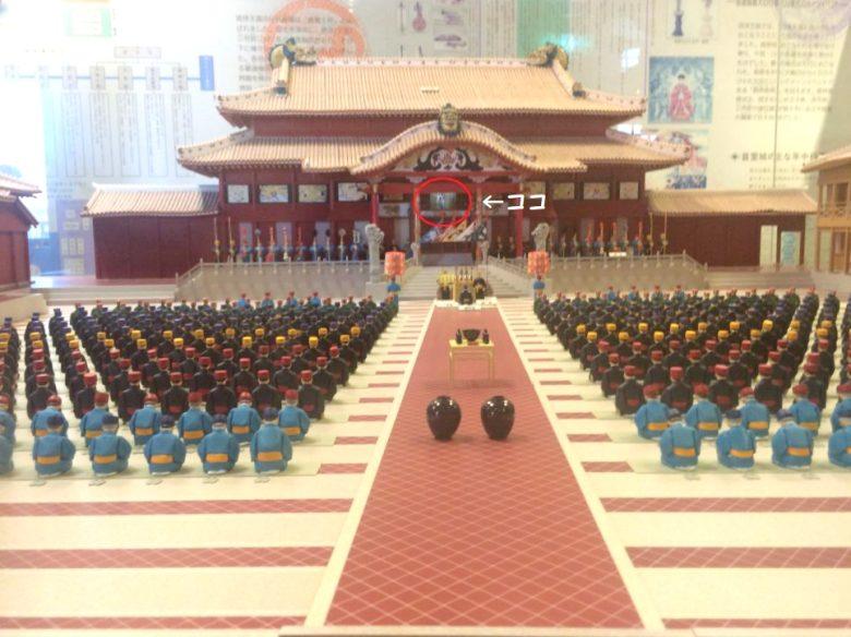首里城内の中庭。ココで儀式が開かれます。無料ガイドもいます。
