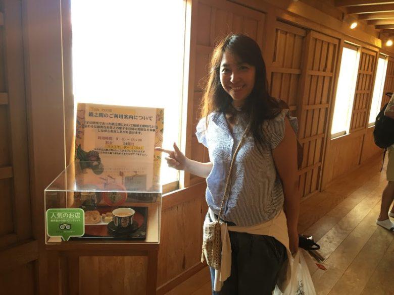 首里城無料ガイドツアーのあとは琉球菓子