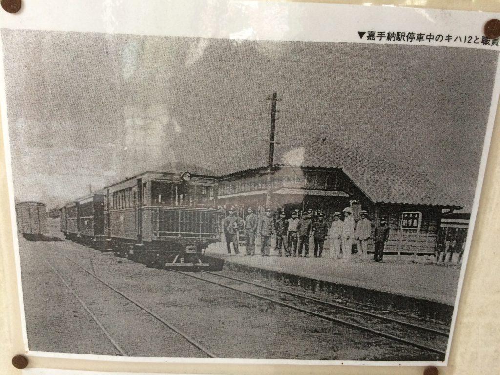 名護ネオパーク軽便鉄道の古い写真