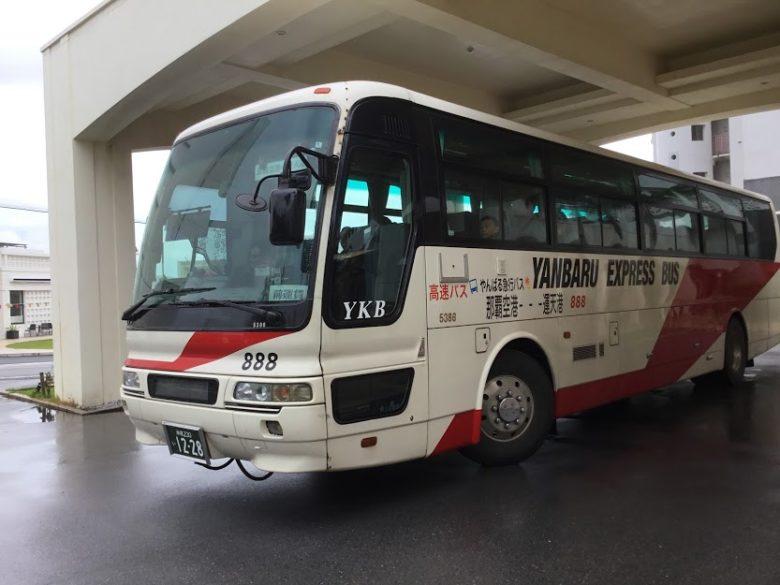 那覇空港から美ら海水族館運天港を結ぶやんばる急行バス