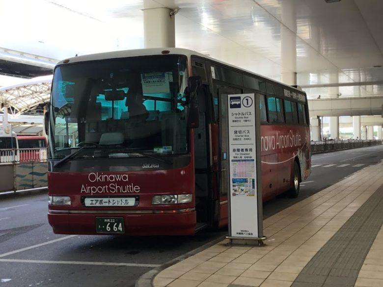 那覇空港から1時間に1本の乗り放題バス沖縄エアポートシャトルバス