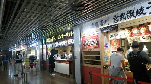 空港の飲食店は高いというイメージがありますが、ここはリーズナブルな料金で食事ができます。
