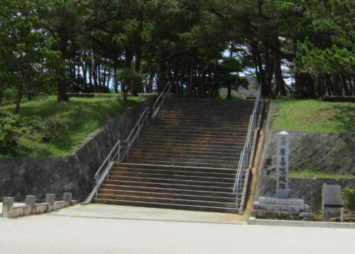 世界遺産座喜味城は護佐丸が築いた見事なアーチ門と曲線美!