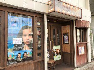 コザの「シアタードーナツ」飲食しながら楽しめる映画館