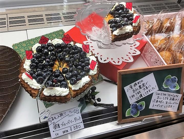 沖縄でないと味わえないケーキ&パン「ポールシュガー」