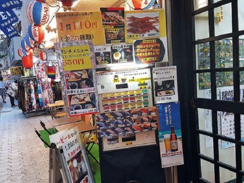 沖縄那覇の寿司屋弁慶では、内地から取り寄せた魚がメインに、リーズナブルな料金で寿司が堪能できます。