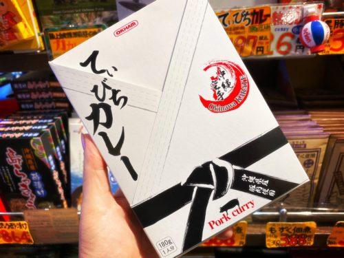 沖縄のレトルトカレー情報!お土産に喜ばれること間違いナシ!!