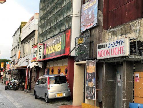 ISSAが夜の市長に就任した音楽の町沖縄市コザでライブハウスを朝までハシゴ