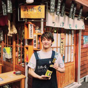 島酒と肴(しまぁとあて)@国際通り屋台村