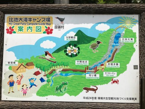 比地キャンプ場の案内地図