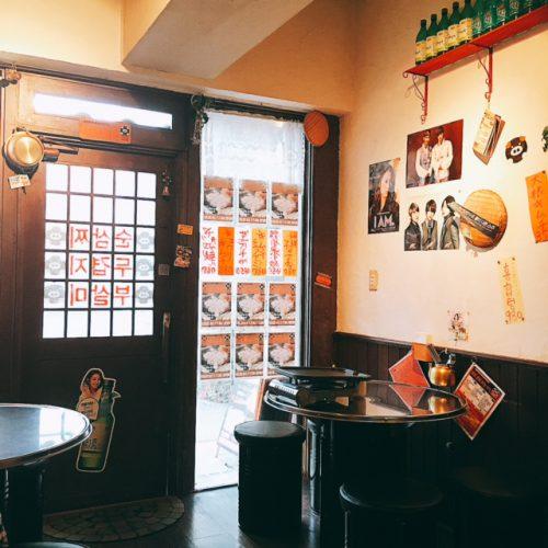 韓国料理店豚豚時代、那覇市泉崎の店内。