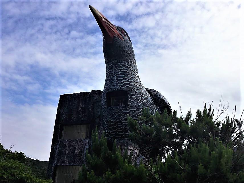 沖縄最北端の辺戸岬、巨大ヤンバルクイナは、展望台だった!