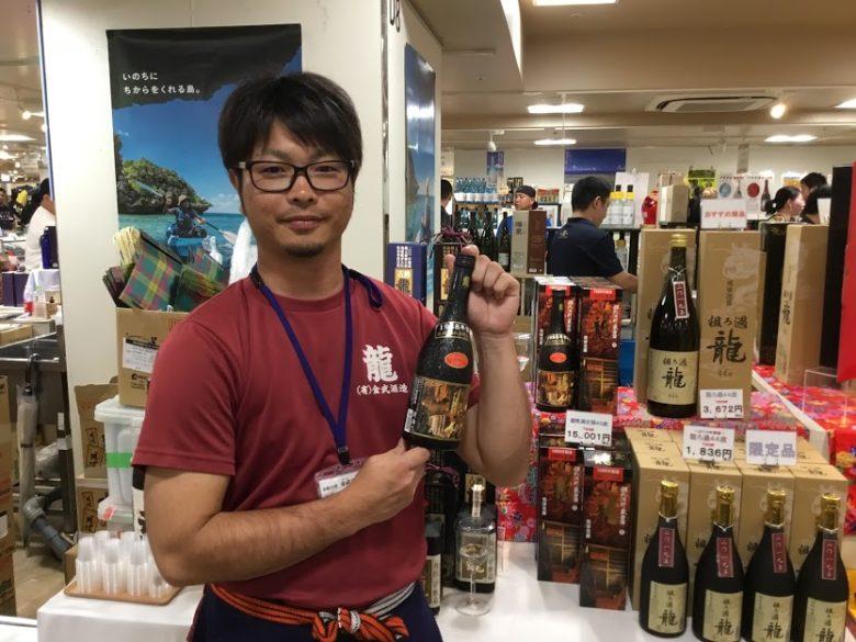 新宿エイサーと伊勢丹新宿めんそーれ沖縄展金武酒造