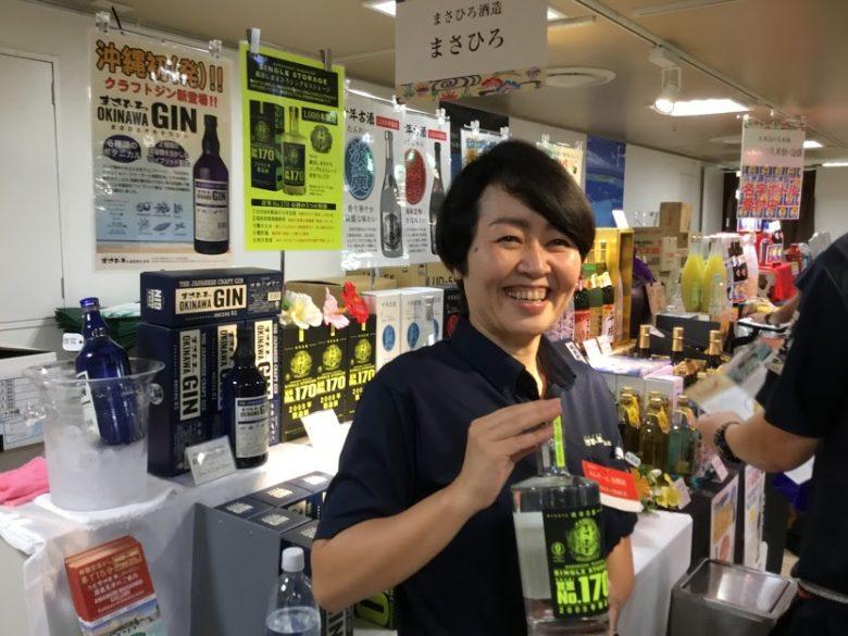 新宿エイサーと伊勢丹新宿めんそーれ沖縄展まさひろ酒造