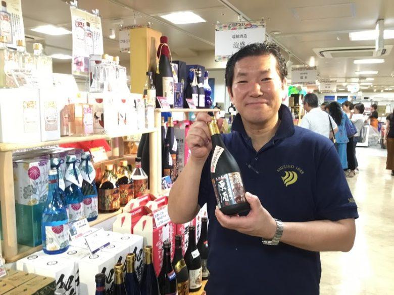 新宿エイサーと伊勢丹新宿めんそーれ沖縄展瑞穂酒造の本田さん。