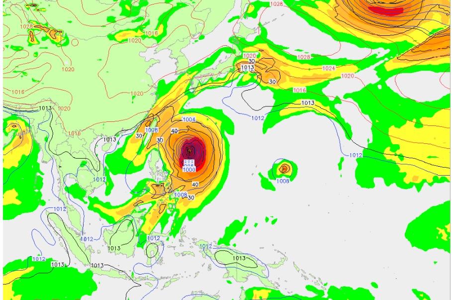沖縄台風は事前に調べることでキャンセルするのか?変更すのか?決められます。