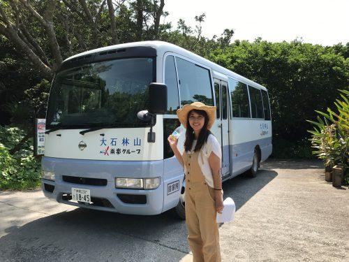 大石林山駐車場からスタート地点精気小屋までのシャトルバス