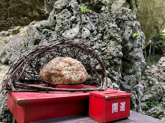 大石林山の開運ストーン