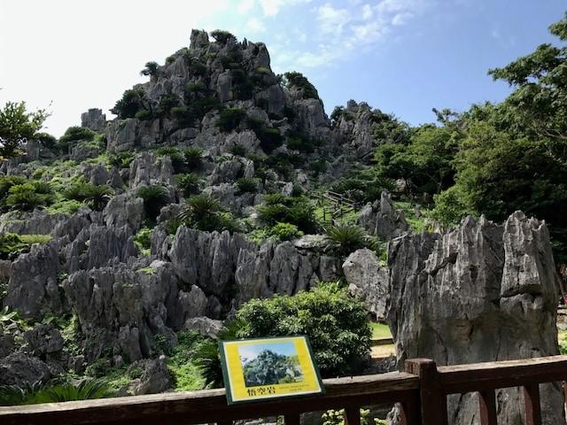 孫悟空と命名された巨岩石