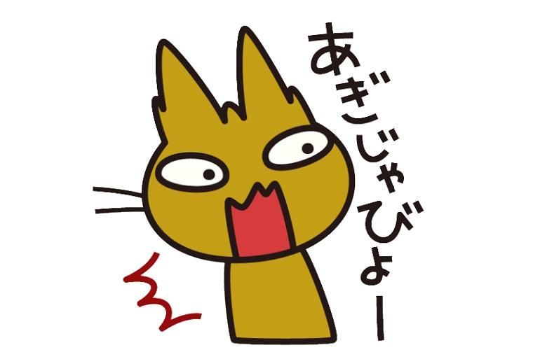 9月18日は「しまくとぅばの日」!沖縄方言を次世代に継承しよう ...