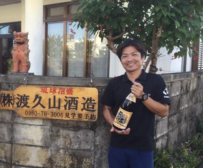 伊良部島渡久山酒造