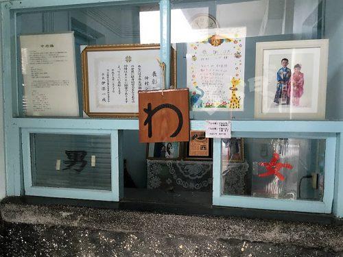 沖縄最後の銭湯中乃湯のフロント