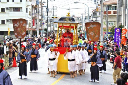 首里城祭り2019は琉球王国の儀式を再現!