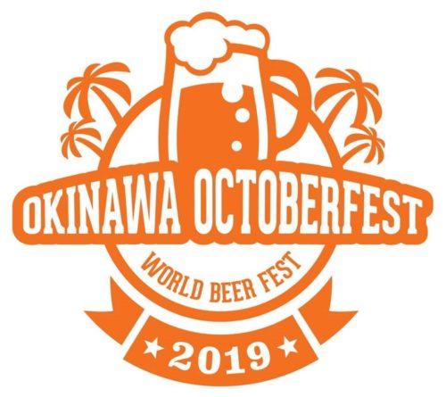 沖縄最大のクラフトビールフェス!沖縄オクトーバーフェストは、OKINAWA FOOD FLEAとコラボ!