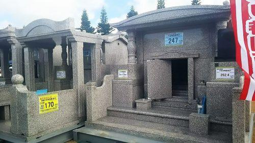 2016年沖縄の産業まつりでお墓の販売