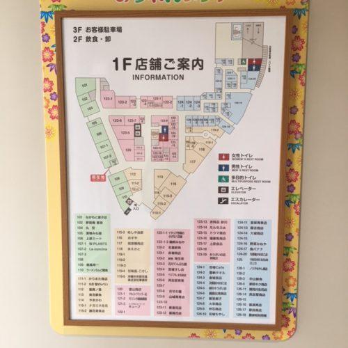 のうれんプラザの1階店舗リストです。1階と2階が店舗で3階がお客様駐車場となっております。