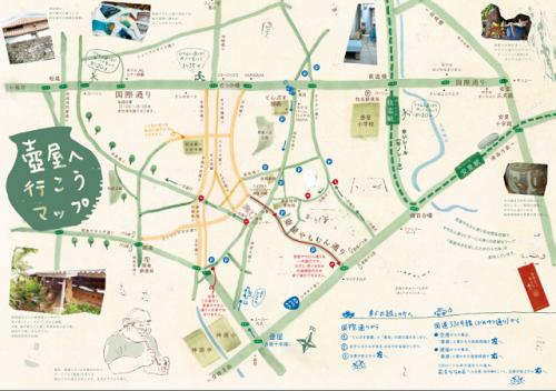 やちむん好き集まれ!那覇市壺屋やちむん通り祭り2018壺屋マップ