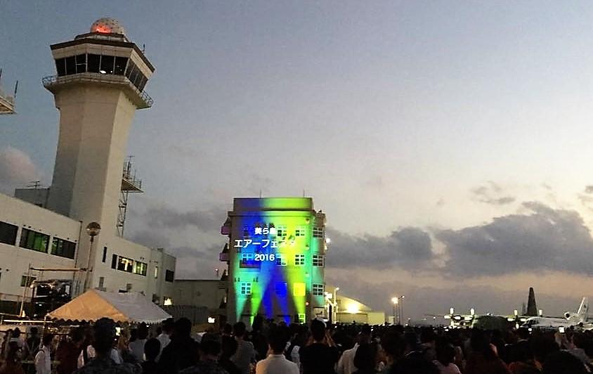 詳細発表!12/9・10は那覇基地「美ら島エアーフェスタ 2017」