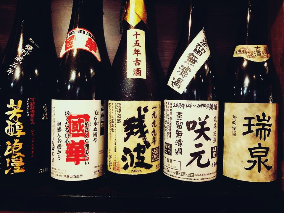 もっと沖縄が好きになる居酒屋「沖縄食堂じまんや」でつけもずくを!