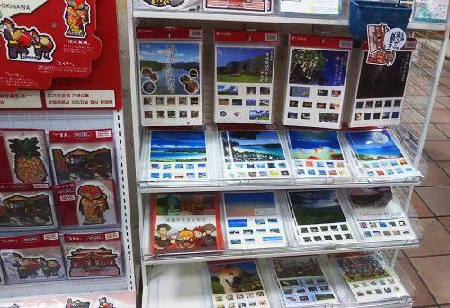 沖縄切手、ステキ過ぎる沖縄オリジナルフレーム切手♪
