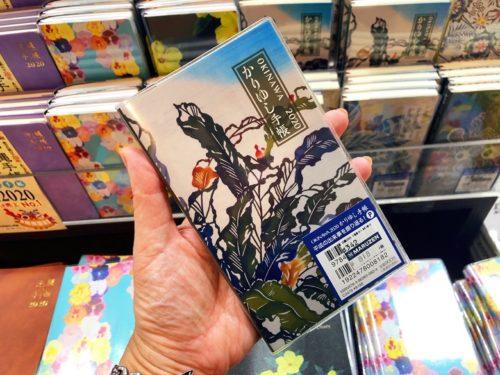 沖縄手帳・かりゆし手帳の販売開始!2020年はどれにする?