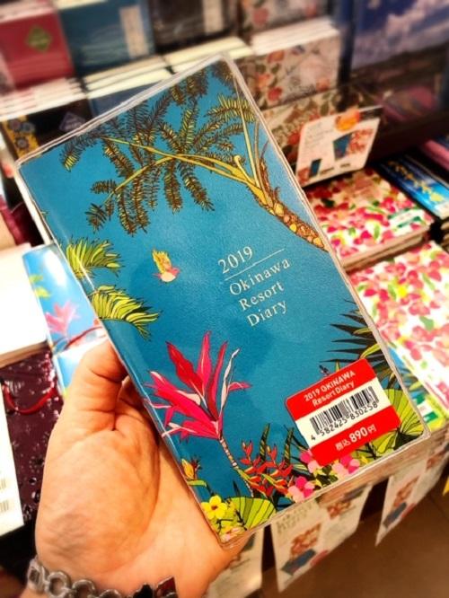 沖縄手帳の販売開始!来年はどれにする?沖縄手帳2019♪