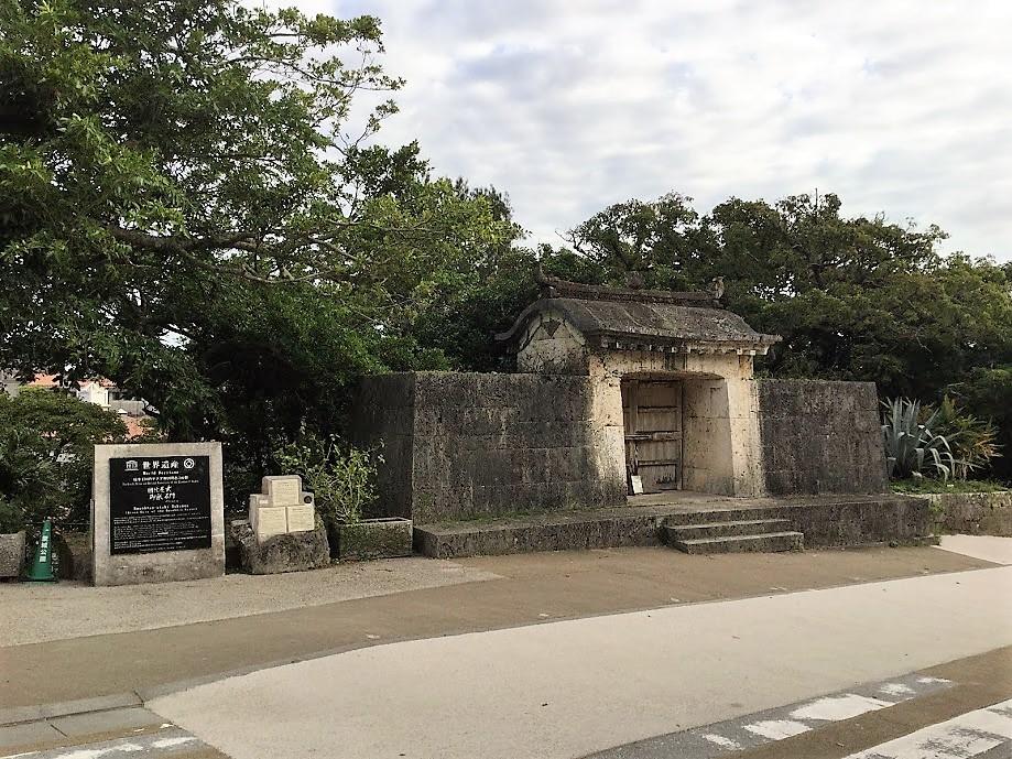 園比屋武御獄石門は世界遺産