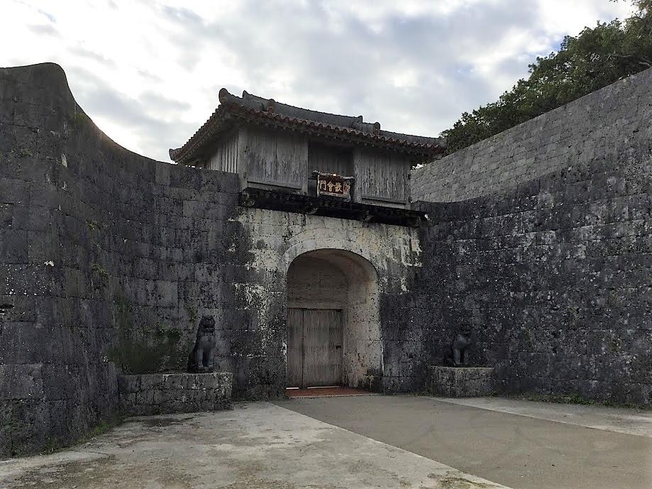 首里城の最初の門歓会門