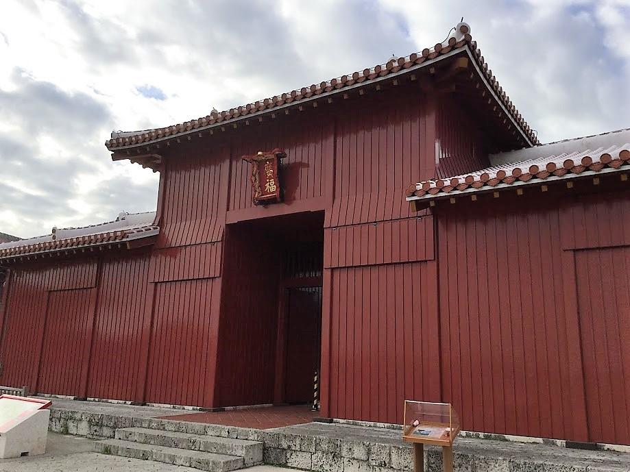 廣福門を抜ければ首里城へのチケット売り場です。