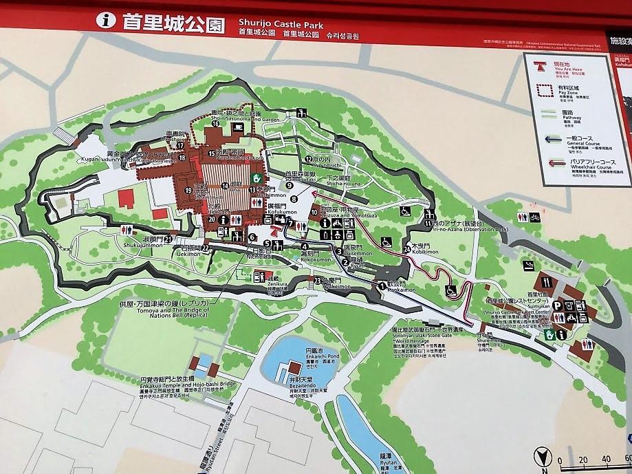 首里城公園内のマップ