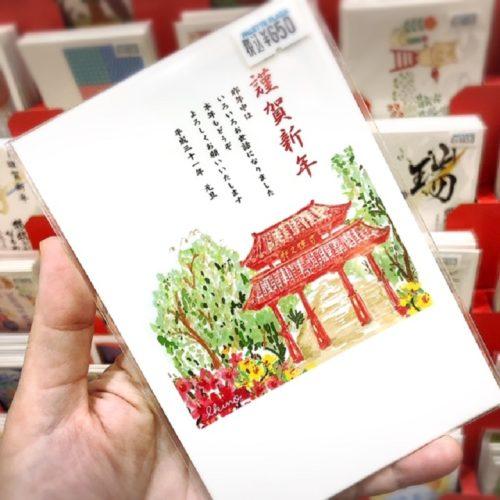 沖縄県バージョンの年賀はがき!!あなたはどれにする?