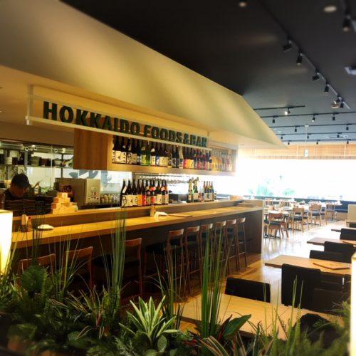 沖縄にある北海道のアンテナショップ「北海道くらし百貨店」北海道バー