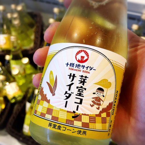 沖縄にある北海道のアンテナショップ「北海道くらし百貨店」十勝サイダー
