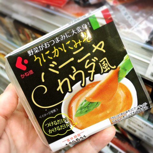 沖縄にある北海道のアンテナショップ「北海道くらし百貨店」うにかにみそ