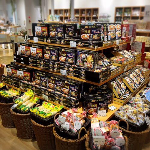 沖縄にある北海道のアンテナショップ「北海道くらし百貨店」ラーメンコーナー