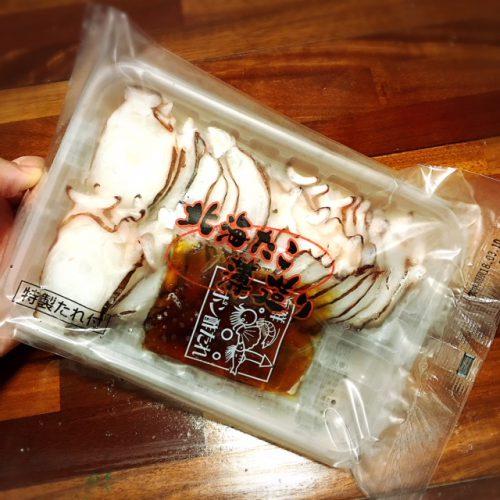 沖縄にある北海道のアンテナショップ「北海道くらし百貨店」タコ