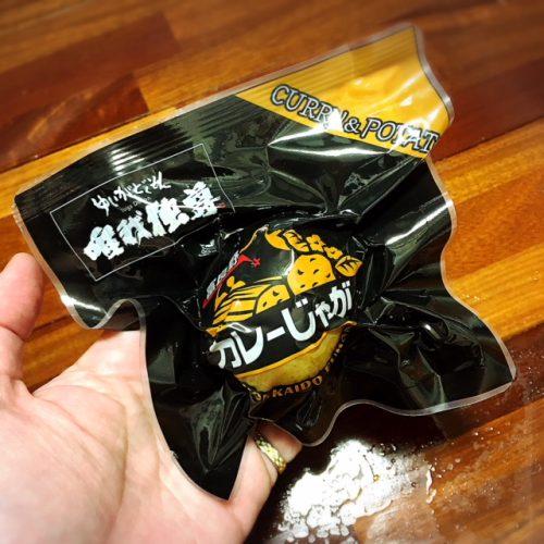 沖縄にある北海道のアンテナショップ「北海道くらし百貨店」カレーじゃが