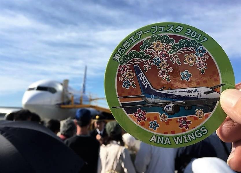 那覇空港滑走路脇で開催、美ら島エアーフェスタ2017体験記!