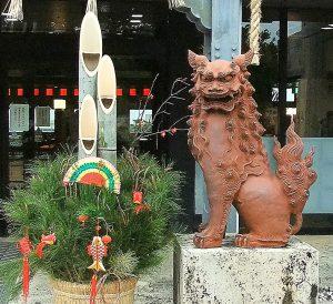 2018沖縄正月3が日!バスケット&闘牛&初詣&首里城イベント!